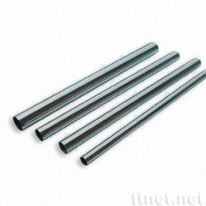 stainless steel inconel 601 tube pipe bar plate sheet