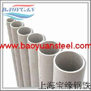 stainless steel inconel 625 tube pipe bar plate