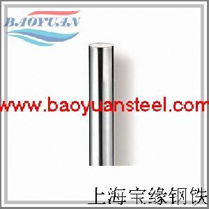 stainless steel monel k500 tube pipe bar plate