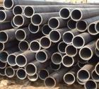 stainless steel tube bar sheet plate coil flange fittings