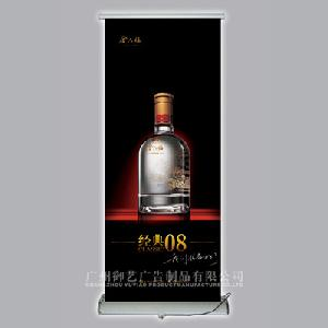 electronic aluminum alloy roll up banner
