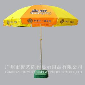 outdoor advertising umbrella
