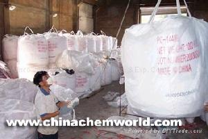 manganese sulphate monohydrate industrial feed grade