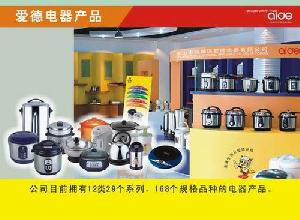 rice cooker electric pressure kettle oven juicer