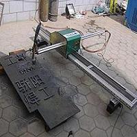 numerical control flame plasma cutter