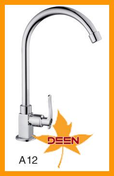 faucet kitchen taps flexiable