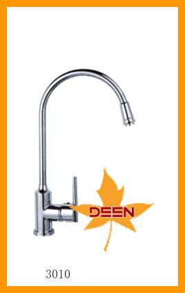 lever sink faucet