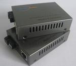 fiber media converter