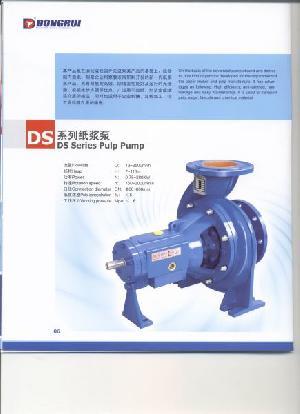 ds pulp pump