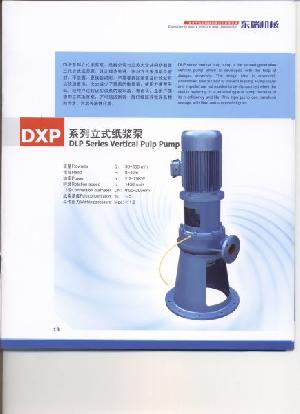 dxp vertical pulp pump