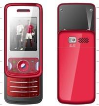 dual band gsm slider phone sim standby bluetooth gprs wap mp3 mp4 camera
