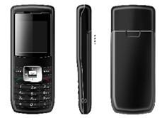 sim standby bar phone fm mp3 nokia battery