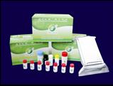 tetracyclines elisa test kit milk