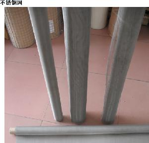 stainless steel mesh wire cloth metal