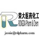 memantine hydrochloride intermediates cas 41100 52 1