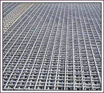 konstruksie versterking die bevordering van wire mesh reinforcing