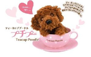 megahouse teacup poodle voice activated dog baby toy toys