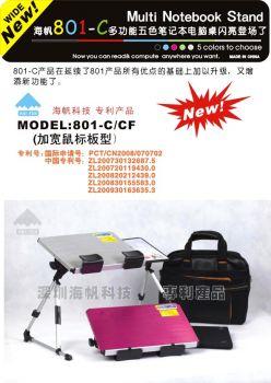 wts laptop desk