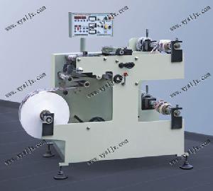 fq 550 cutting machine