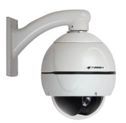 4 2 outdoor ip dome camera