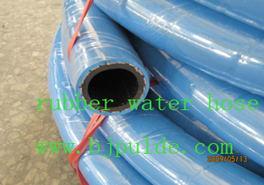 rubber water hose lower