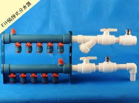 plastic manifold rm 001 underfloor heating system