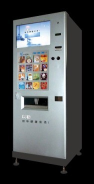 lcd screen soft drinks vending machines f308