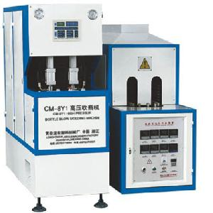 cm 8y1 pressure hollow blow molding machine