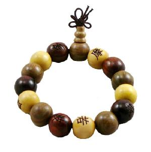 buddhist calligraphy wrist mala wood prayer beads