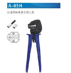 05h coax cable crimping tools