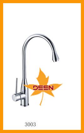 faucet kitchen taps