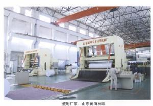 slitter rewinder paper machinery pulp preparation equipment