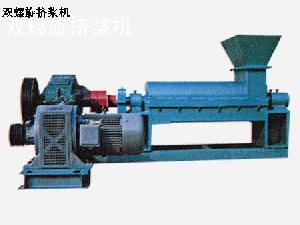 zslx twin screw squeezer paper machinery pulp cutter preparation pulper