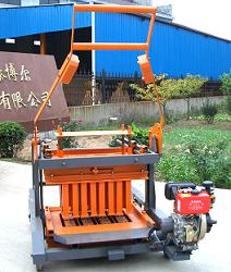 diesel engine egg laying block moulding machine topall concrete mixer import export co