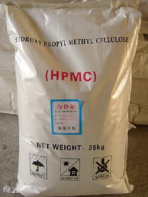 hpmc methyl cellulose