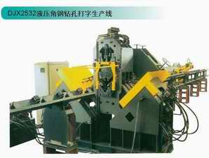 djx2532 hydraulic angle drilling marking line