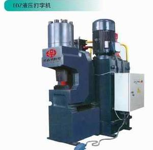 hydraulic angle printing marking machine