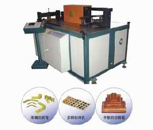 portable bus processing machine