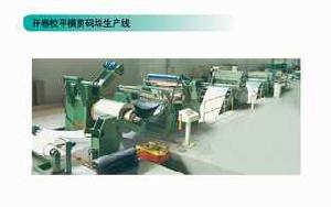 recoiling leveling shearing stacking line