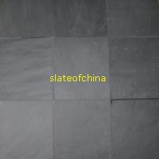 flooring stone slateofchina