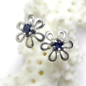 sterling silver sapphire earring prehnite ring tourmaline citrine blue topaz earr