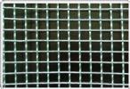 square wire mesh aperture 0 27mm