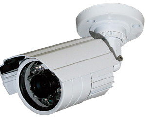 cctv equipments cameras waterproof ir camera en ci120b