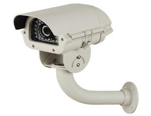 security cameras waterproof ir camera en ic50