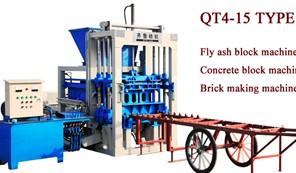 block machine qt4 15