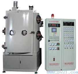 metal coating machinery plasma plating machine