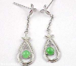 sterling silver jadeite stud earring ring sapphire pendant bracelet