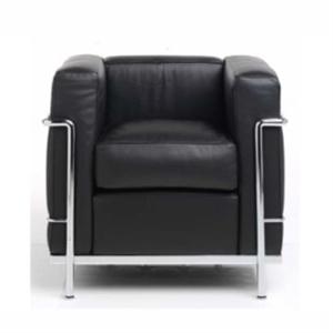 modern lc2 armchair