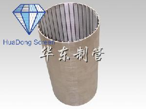 huadong wedge wire screen pipes