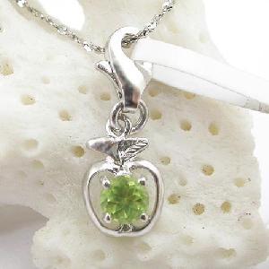 sterling silver olivine pendant citrine ruby ring bracelet 18k gold amethyst